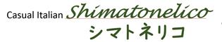 洋食レストラン シマトネリコ